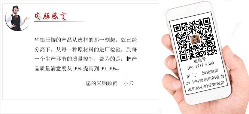深圳华银压铸企业