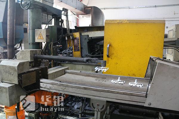 自动压铸机—华银